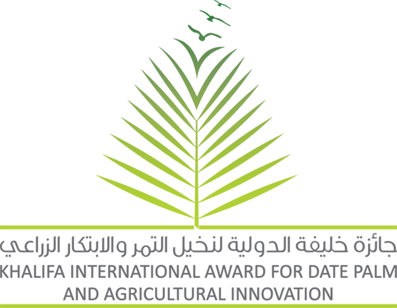 Date Palm Photography Competition